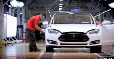 Tesla usine MegaFactory