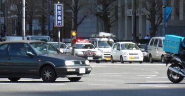 keijidosha - k-car - kei car