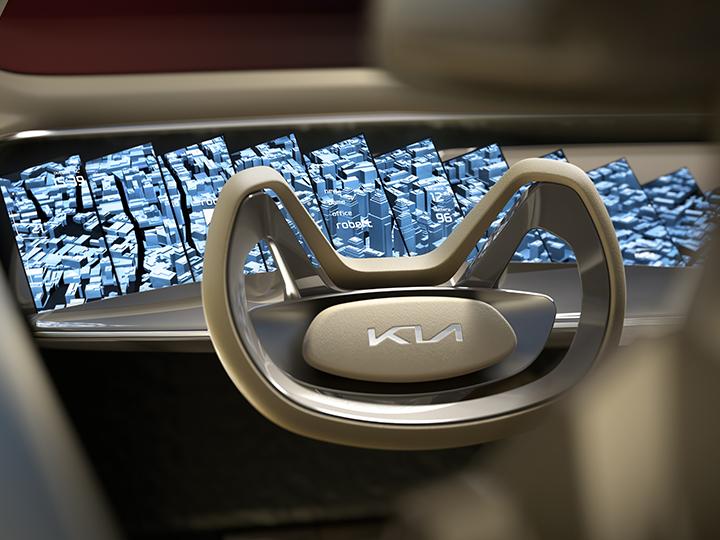 concept car imagine by kia
